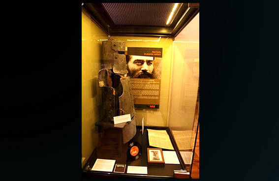 ned kelly display
